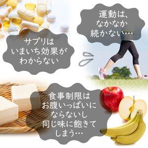 置き換え ダイエット食品 こんにゃく リゾット お試し 2食 糖質制限 ダイエット 低糖質 マンナン 低カロリー カロリーオフ 340002-1|k222|06