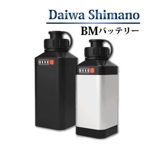 ダイワ 電動リール用 互換 BM バッテリー 本体 ホルダー 充電器 3点 14.8V 3500mA...
