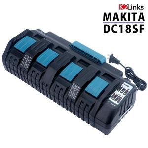 マキタ DC18SF 互換 充電器 14.4V/18A 専用 3A 4個同時充電 壁掛け 充電完了メ...