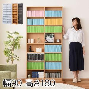 本棚 薄型 幅90