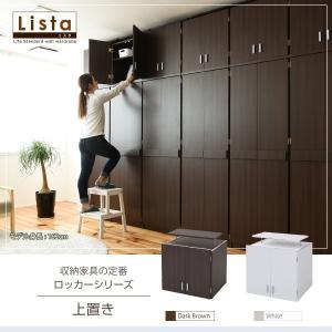 ■商品説明  可動棚が1枚付いているので、収納するものの高さに合わせて変更できる優れもの。お部屋をき...