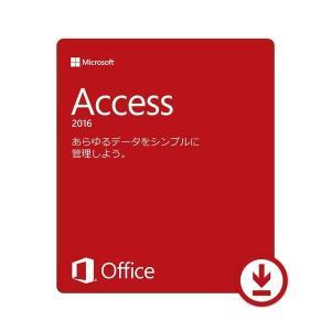 Microsoft Access 2016 32bit/64bit 日本語[ダウンロード版](PC1...