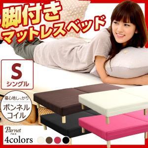 ベッド シングルベッド 脚付きマットレスベッド ローベッド 分割 YOG...
