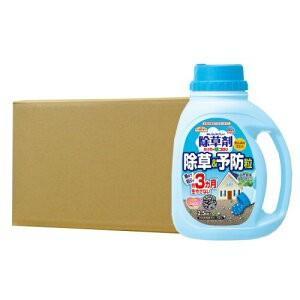 アースガーデン おうちの草コロリ除草&予防粒 2.5kg ×2本 [非農耕地用]
