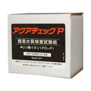 リン酸イオン測定紙 アクアチェックP  50枚入×6本【お買い得ケース購入 送料無料】|ka-dotcom