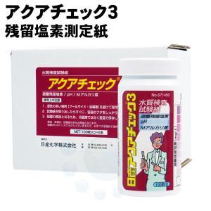 残留塩素 PH Mアルカリ度 測定紙 アクアチェック3 100枚×6本【お買い得ケース購入!送料無料】|ka-dotcom