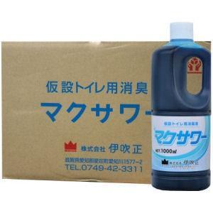 仮設トイレ用消臭剤 マクサワー 1L×12本 トイレの悪臭対策、消臭剤|ka-dotcom