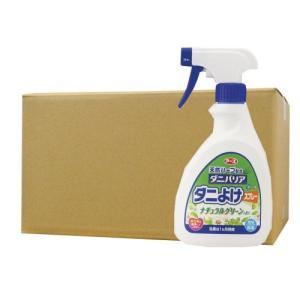 ダニバリア ダニよけスプレー ナチュラルグリーンの香り 350ml×12本 アース製薬