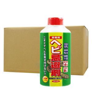 ヘビ・トカゲ忌避いやがる砂 1.2kg×12本|ka-dotcom