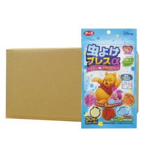 防虫剤 虫忌避剤 虫よけブレスα プーさん 30個入×12袋 天然成分 ブレスレット|ka-dotcom