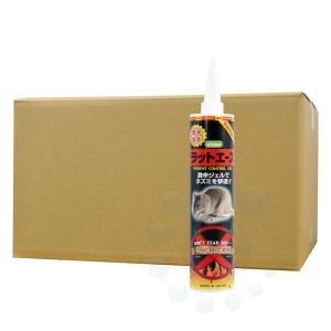激辛ジェルでネズミを撃退 ラットエース 285g/本×12本【お買得ケース購入・送料無料】|ka-dotcom