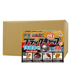 ブラックキャップ 12個入×18箱 チャバネゴ...の関連商品6