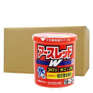 ゴキブリ駆除 くん煙剤 アースレッドW 30g×20個 18〜24畳用 【第2類医薬品】|ka-dotcom