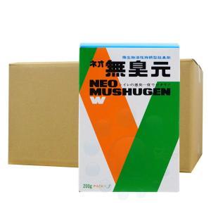 浄化槽用消臭剤 ネオ無臭元W 200g×3袋/箱×20箱 悪臭対策 トイレ用 脱臭剤 微生物活性 持続型|ka-dotcom