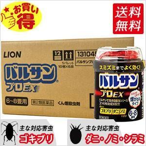 ダニ ゴキブリ駆除 くん煙殺虫剤 バルサン プロEX 6-8畳用 [20g]×30個 【第2類医薬品】【ケース販売】|ka-dotcom