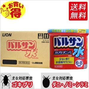 ゴキブリ駆除 水ではじめるバルサン 6-8畳用 [12.5g]×30個 【第2類医薬品】【ケース販売】|ka-dotcom
