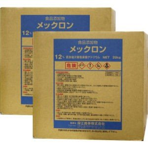 次亜塩素酸ナトリウム 12% 20kg×2箱 低食塩 メックロン ※コック1個付【メーカー直送のため代引き・同梱不可】【北海道・沖縄・離島への配送不可】|ka-dotcom