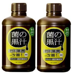 菌の黒汁 1L×2本【ヤサキ・有機JAS対応・菌体資材・土壌改良・成育促進】 ka-dotcom