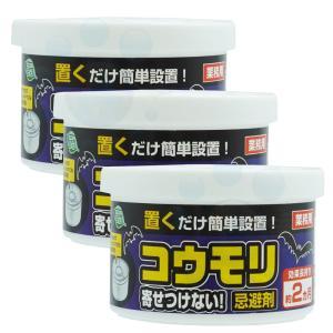 コウモリ寄せつけない 忌避剤×3個|ka-dotcom
