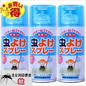 虫除けスプレー L.T 虫よけスプレー 180ml×3本セット 蚊よけ、マダニ対策にも|ka-dotcom