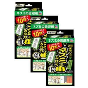 ネズミのみはり番 分包タイプ10包×3箱 アース製薬 ka-dotcom