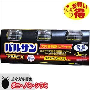 ゴキブリ駆除 バルサン プロEX 12-16畳用 [40g]×3個 【第2類医薬品】くん煙剤|ka-dotcom