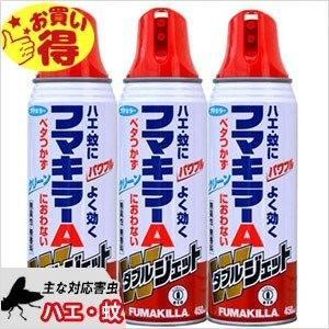 【商品名】フマキラーAダブルジェット   【容量】450ml×3本  【有効成分】d-T80-フタル...