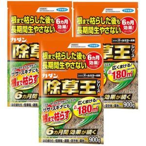カダン除草王シリーズ オールキラー粒剤 900g×3個 ka-dotcom