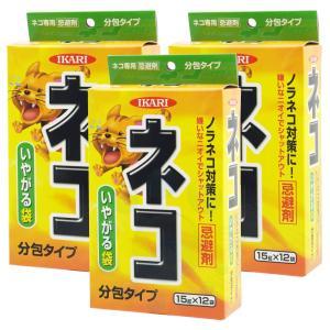 野良猫対策 猫忌避剤 ネコ専用いやがる袋 12袋入り×3箱 置くだけ簡単ネコ対策|ka-dotcom