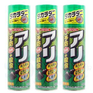 ムシクリンアリ用エアゾール 480ml×3本 蟻 アリ駆除用殺虫スプレー