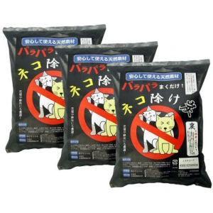 猫除け ネコ除け炭 約2L×3袋【安心の天然素材100%】野良猫対策 糞尿被害 ネコ忌避剤 寄せ付けない|ka-dotcom