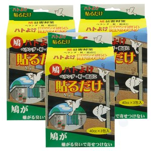 ハトよけ貼るだけ 3包入り×3箱 鳩害対策 鳥類 忌避 臭いで寄せ付けない 鳥害防止|ka-dotcom