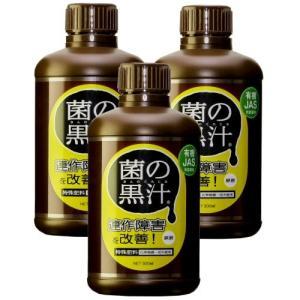 菌の黒汁 500ml×3本【ヤサキ・有機JAS対応・菌体資材・土壌改良・成育促進】 ka-dotcom