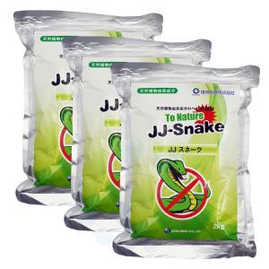 JJ−Snake 2kg×3袋 天然植物由来成分 ヘビ忌避剤|ka-dotcom