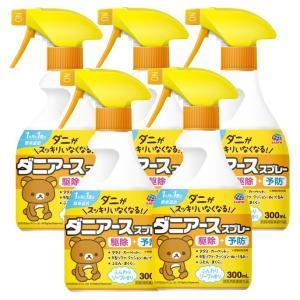 ダニアーススプレー ソープの香り 300mL×5本 アース製薬 [防除用医薬部外品]