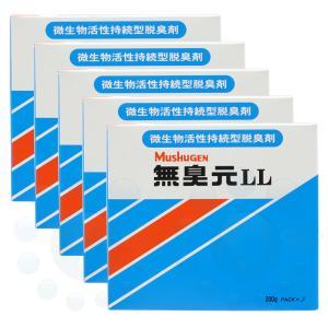 無臭元LL 200g×5袋/箱×5箱 汲み取りトイレ用消臭剤 微生物 活性持続型消臭剤|ka-dotcom