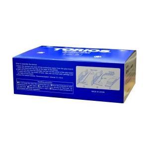 コクゾウムシ駆除 お米害虫 対策 誘引トラップ トリオス コクゾウ用 10セット 食品害虫対策|ka-dotcom