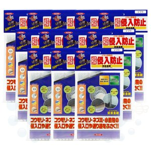 防鼠金網ソフト 12袋の関連商品6