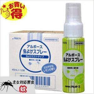 携帯用虫よけスプレー45ml×12本 ミストタイプ デング熱感染媒介蚊対策|ka-dotcom
