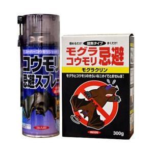 コウモリ対策セット コウモリ忌避スプレー 420ml&モグラクリン 300g|ka-dotcom
