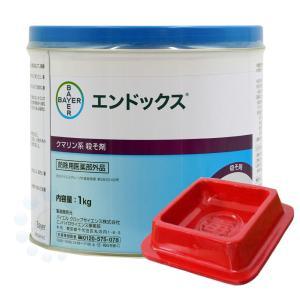 プロ用殺鼠剤 エンドックス 1kg缶・ラットレイ[毒餌皿]20枚セット クマネズミ ドブネズミ ハツ...
