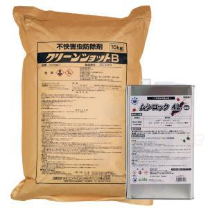 クリーンショットB 10kg+ムシロック油剤4Lセット ムカデシャットアウト 【送料無料】