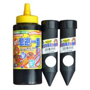 モグラ忌避一番棒セット 忌避液500ml+本体2本 強力な臭いでモグラを寄せ付けません!|ka-dotcom