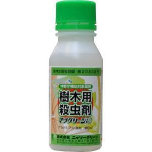 松枯れ防止 マツグリーン液剤2 100ml 【農薬】松枯れ防止と庭木の害虫防除に!|ka-dotcom