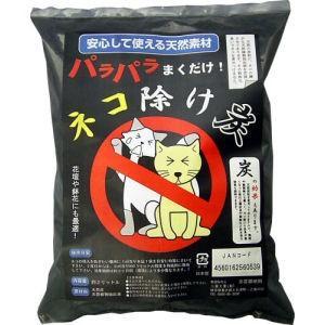 ネコよけ 野良猫対策 ネコ除け炭 約2L 【安心の天然素材100%】撒くだけネコ忌避剤|ka-dotcom