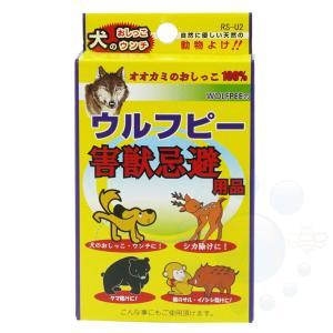 猿・鹿・猪被害対策 ウルフピー 5g×4枚入 オオカミのおしっこ使用の忌避剤!|ka-dotcom