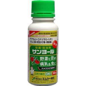 エムシー緑化 サンヨール 100ml ka-dotcom