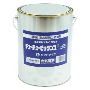 チューチューピッタンコ ミニ缶 ソフトタイプ 3.3kg ネズミ粘着剤 とりもち【送料無料】|ka-dotcom