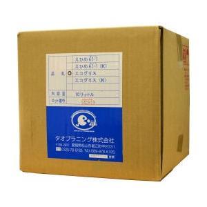 えひめAI-1 10L【コック付】 今、話題の商品!酵母・乳酸菌・納豆菌からできた!|ka-dotcom