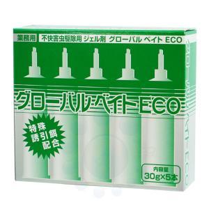 グローバルベイトECO 30g×5本 【送料無料】飲食店 害虫駆除 誘引毒餌剤 ベイト剤|ka-dotcom
